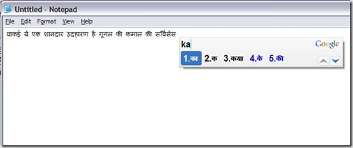 transliterate