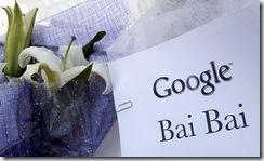 googlechina5-420x0