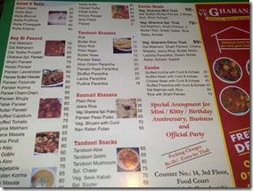 Menu Card for Text - N82
