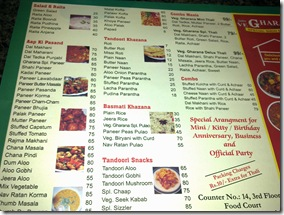 Menu Card forText - E72
