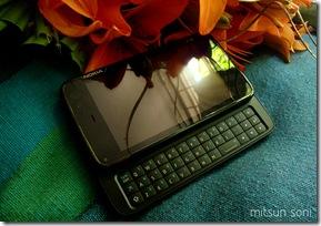 beauty n900