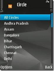 Circle, supoprts all india