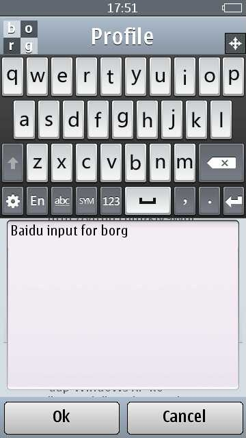 Symbian^3 T9 sucks? Try Baidu Portrait QWERTY, English