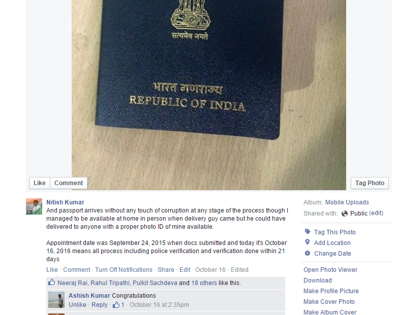 Getting a passport in India, my experience in NCR